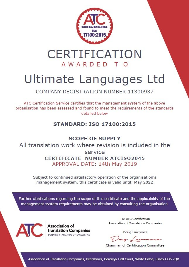 ATC ISO Standard Certificate - Ultimate Languages