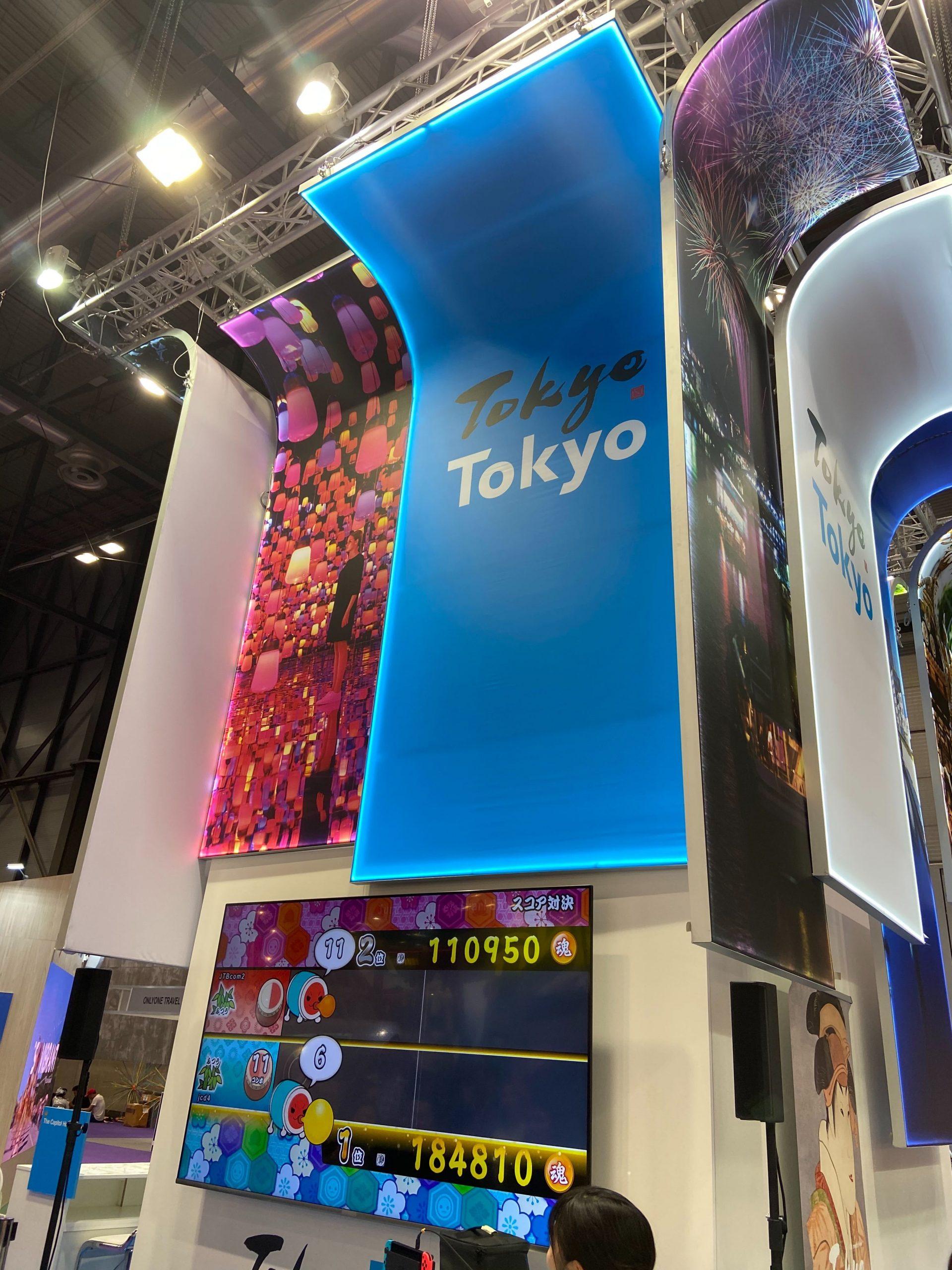 FITUR 2020-Visit Tokyo